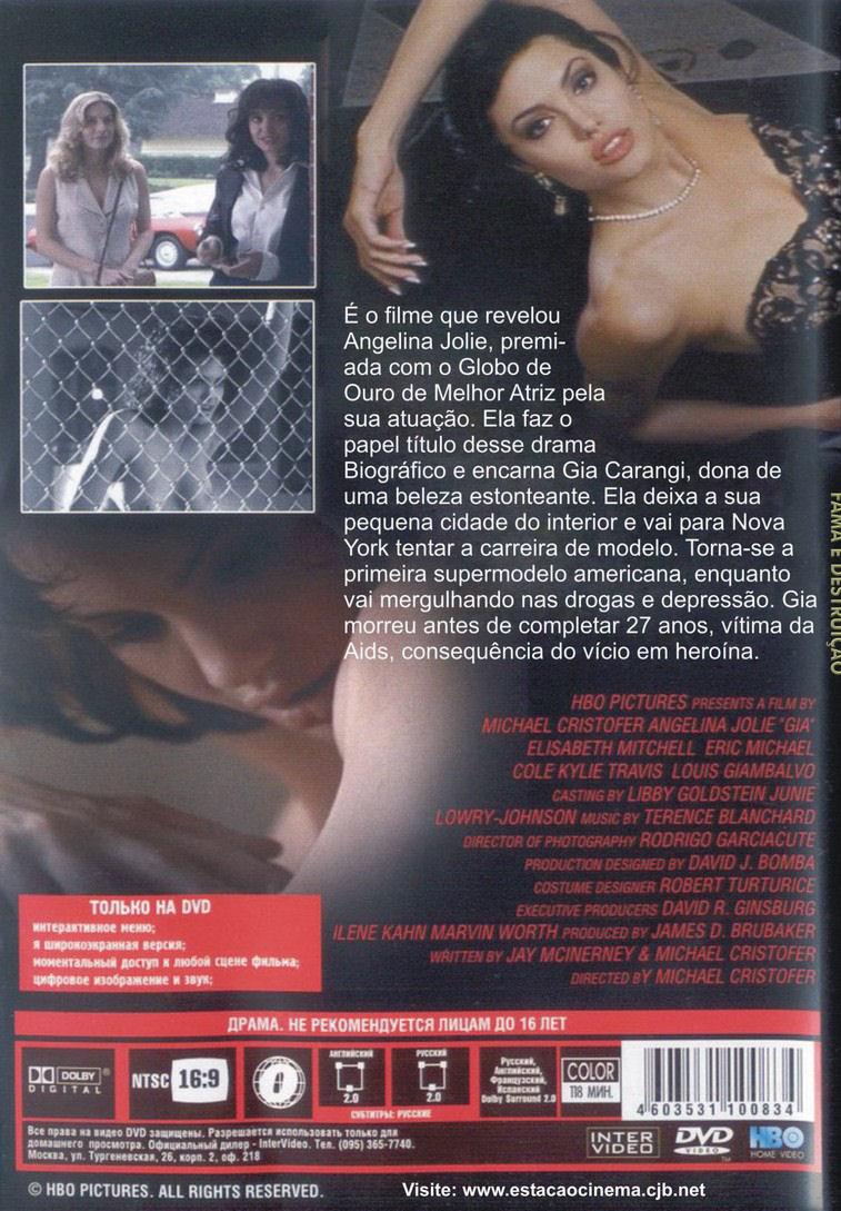 Откровенная Сцена С Анастасией Задорожной – Если Небо Молчит (2010)